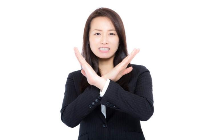 ポイント投資だけすることをおすすめしない理由【3選】