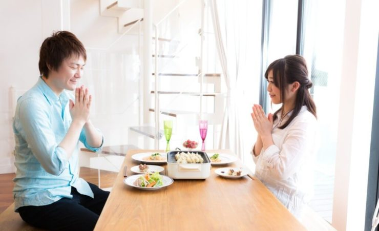 【30代月収20万円台】我が家(夫婦)の現在のお金事情