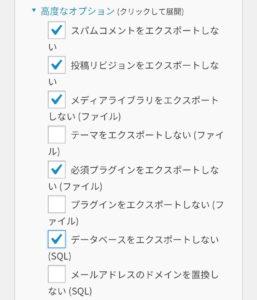 wordpressで2つ目(複数)のブログを追加立ち上げ!プラグインと最低限の設定でアドセンス承認まで楽チン!