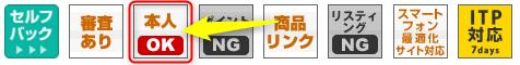 A8.netはセルフバック画面でなく、通常利用のほうが得の場合も