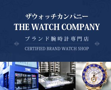 thewatchcompany