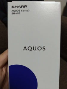 AQUOS sense3(SH-M12)を購入