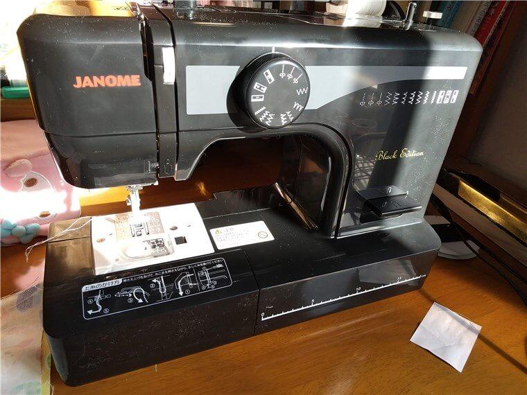 ジャノメ JN508DX-2Bの外観