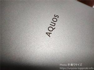 旧スマホAQUOS Sense3をOPPO RENO5 Aで撮影してみた写真(2)